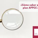 ¿Cómo saber que nuestro plan APPCC es eficaz?
